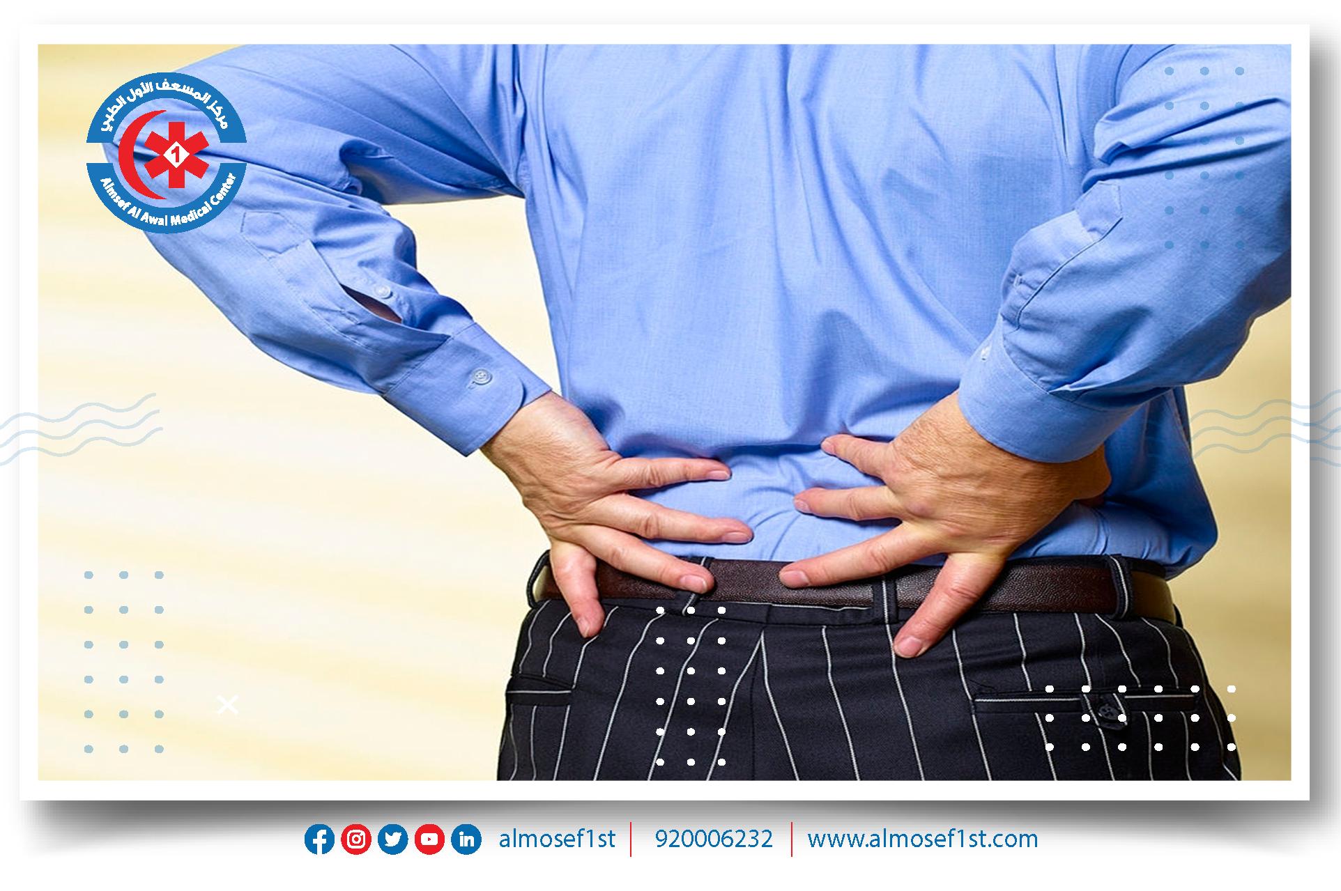 أعراض هشاشة العظام: انتبه فهذه الأعراض موجودة لدى معظمنا!